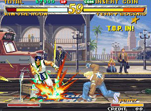 Garou_Play_Screenshot