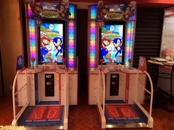 arcade rio 2016