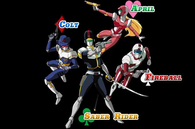 Du Kickstarter pour un jeu Sab Rider sur PC, 3DS… et consoles rétro ? Saber-rider-dreamcast