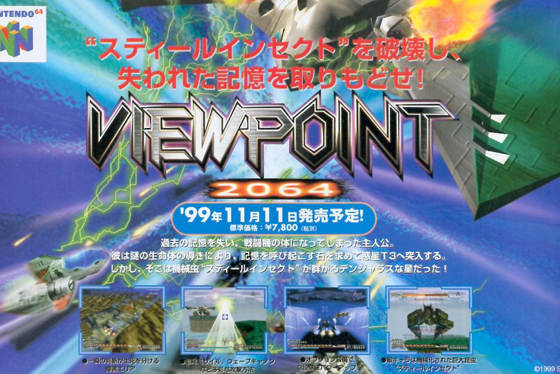 Viewpoint-2064-Nintendo-64-Prototype-Discovered