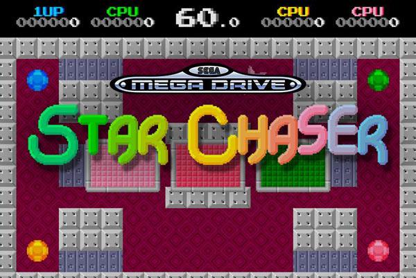 star-chaser